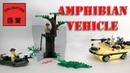 Конструктор-Машина Амфибия от EnlightenСкоростная сборкааналог Лего