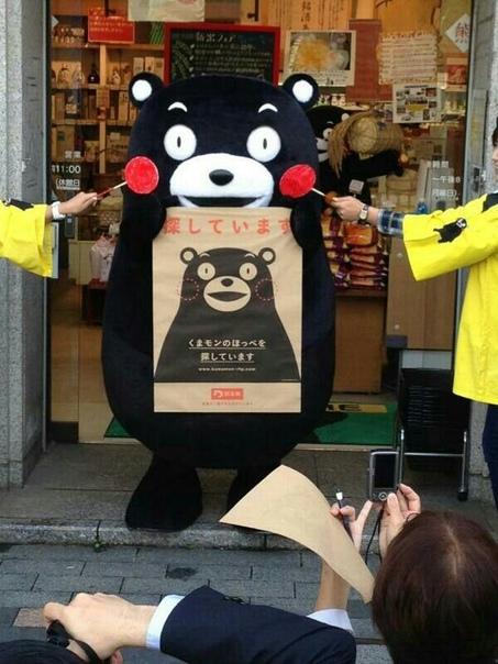 5 самых страшных японских талисманов., изображение №2