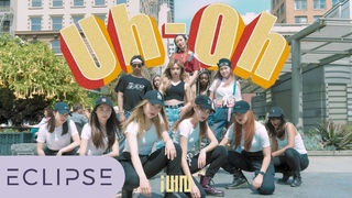 [KPOP IN PUBLIC] (G)I-DLE ((여자)아이들) - Uh-Oh Full Dance Cover [ECLIPSE x 1theK Dance Cover Contest]