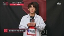 ATEEZ KQ Fellaz Choi Jongho 최종호 MIXNINE Boys x Girls '9' Do It