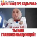 Ахмед Дудаев фотография #24