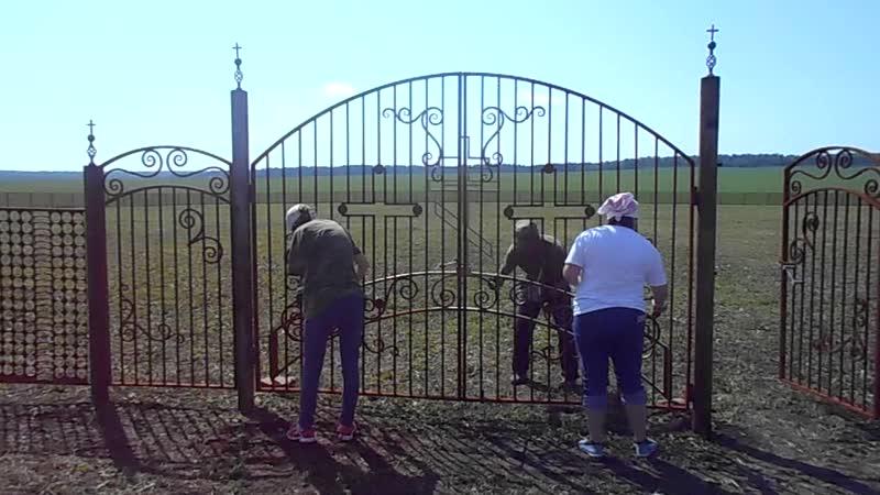 2019г 31 мая Подготовка Кладбища с Ерсубайкино к ЧИС освещению