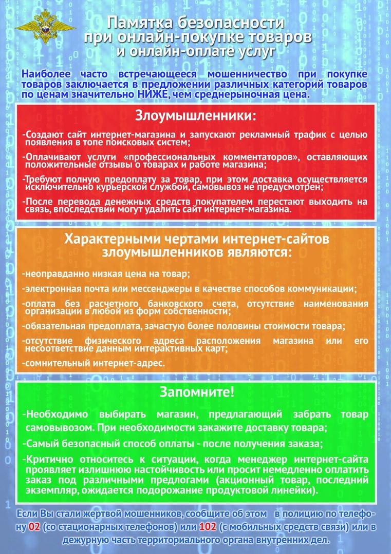 Коронавирус — обзор, изображение №4