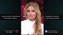 Дана Борисова о смерти Юлии Началовой, Предчувствовала! На съёмках Прямой эфир
