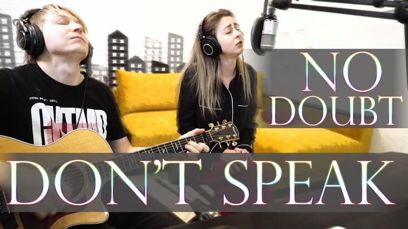 No doubt Don't speak guitar cover