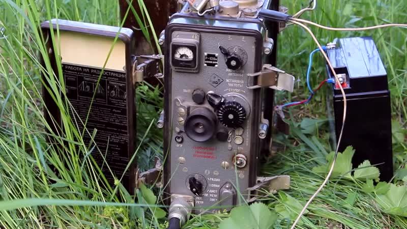 Радиостанция Р 109м Связь на 28 МГц в поле Антенна бегущей волны Бевереджа