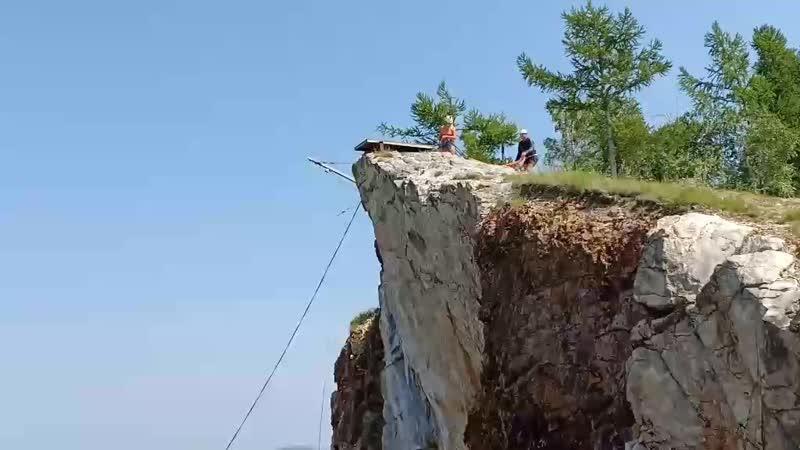 прыжок туимский провал