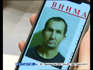 Из-за побега насильника, который скрывали правоохранительные органы, тревогу подняли заключенные
