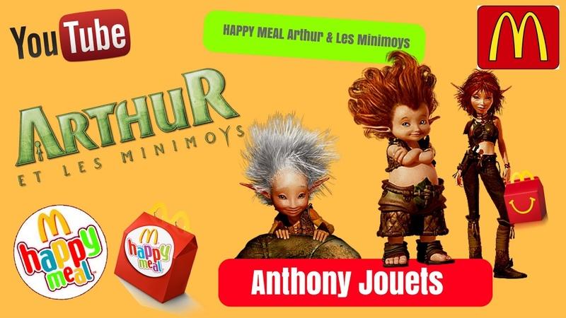 Happy Meal jouet Arthur et les minimoys