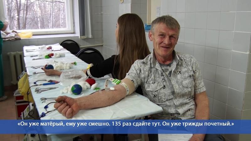 Десна ТВ День донора в медсанчасти номер 135