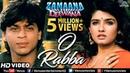 O Rabba -HD VIDEO | Shahrukh Khan Raveena Tandon |Zamaana Deewana|90's Bollywood Romantic Sad Song