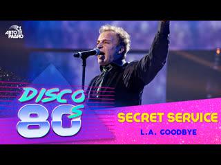 🅰️ secret service l.a. goodbye (дискотека 80-х 2013)