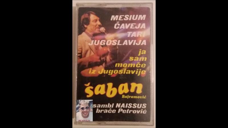 389 SABAN BAJRAMOVIC 1983 PARNIJE CAJE