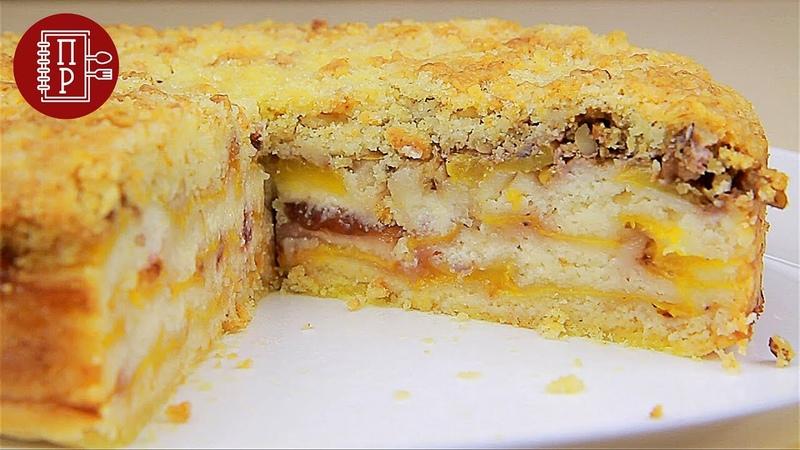 ТРИ СТАКАНА Насыпной Пирог с Персиками! Попробовав Раз, Пироги Будете Готовить Только Так!