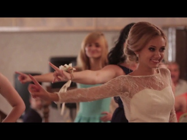 подарок танец сюрприз жениху от невесты и подружек Vladimir and Yulia Kamarali 29 августа 2015