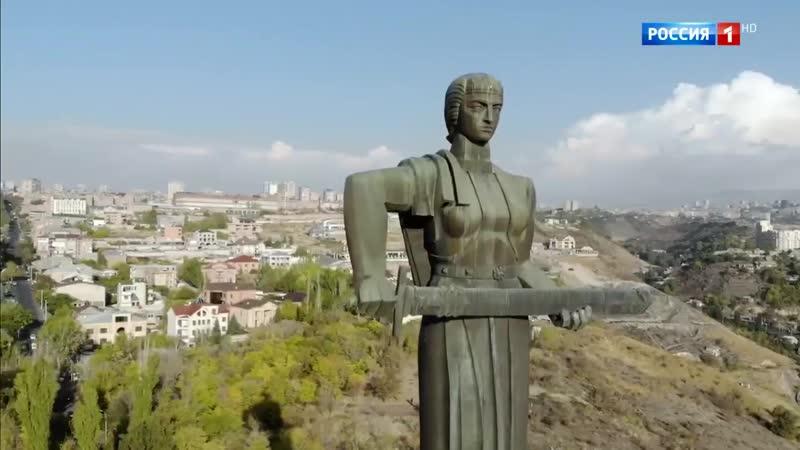 Россия 1 հեռուստաընկերության По секрету всему свету հաղորդման նկարահանող խումբը վերջերս էր այցելել Հայաստան