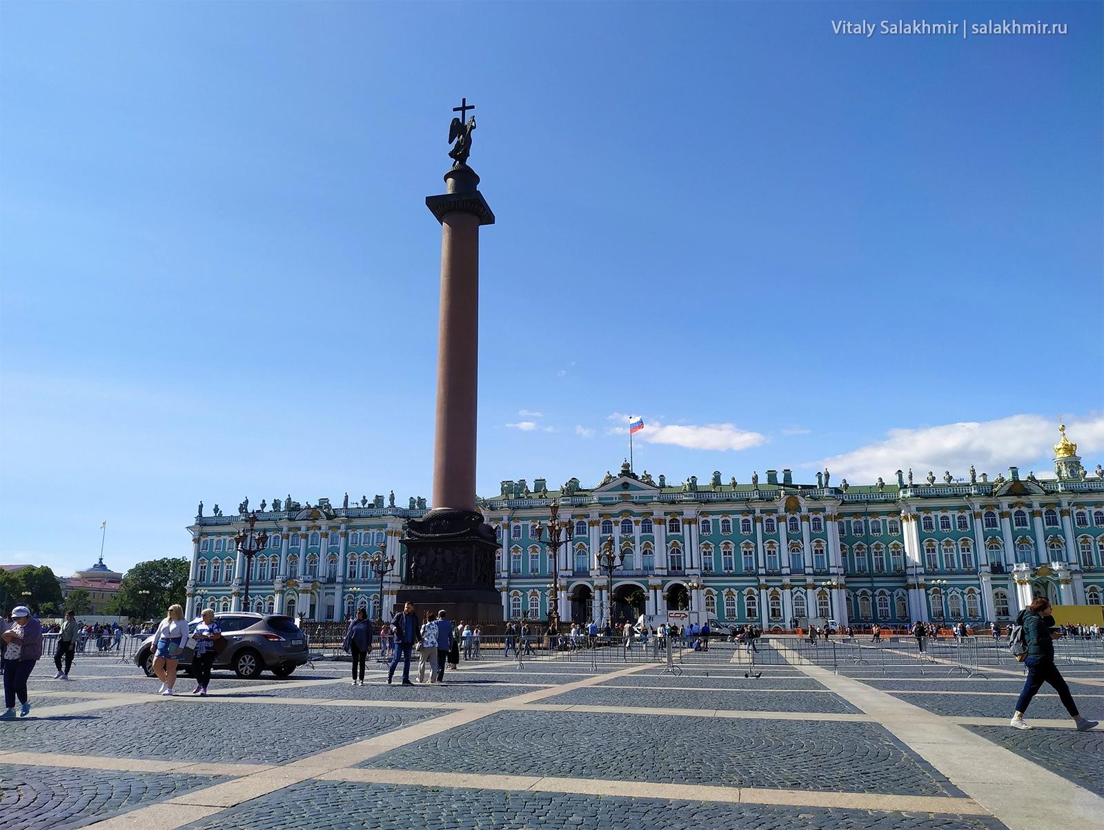 Дворцовая площадь, Санкт-Петербург 2019