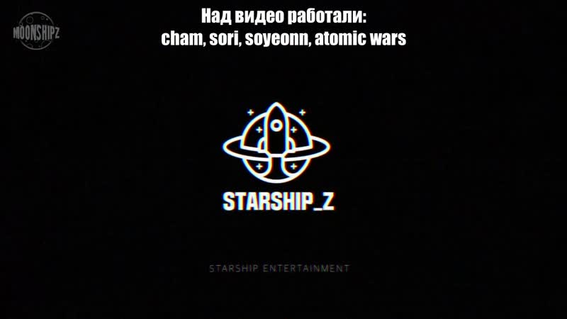 [RUS SUB] [STARSHIPZ] Девять шармов молниеносного Гу Чонмо