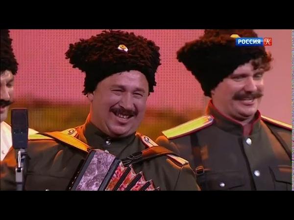 ансамбль песни и пляски Донских казаков На кордоне