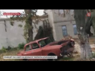 Украина в 79-й раз сорвала вывод своих оккупационных войск с Донбасса