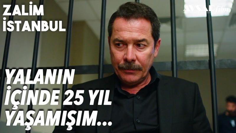 Agahın Zor Anları, Şimdi Ben Ne Yaparım... - Zalim İstanbul 34. Bölüm
