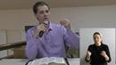 Чем исповедание отличается от покаяния Алексей Щербаков с сурдопереводом
