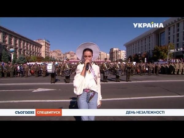 Аліна Паш зачитала реп на святкуванні до Дня Незалежності