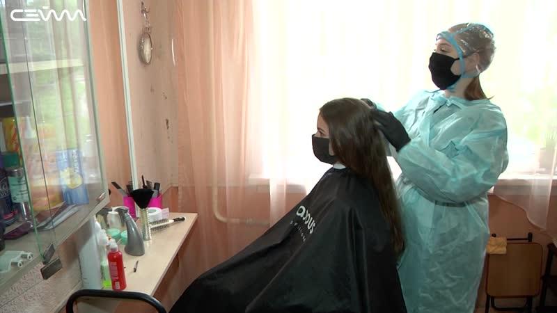 Роспотребнадзор проверил работу парикмахерских и салонов красоты