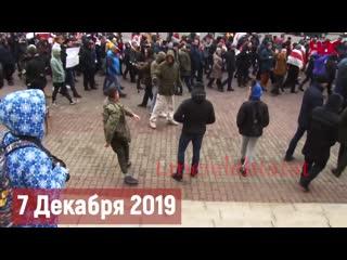 Бухой провокатор кидался на людей в Минске _ Протесты против интеграции с Россией