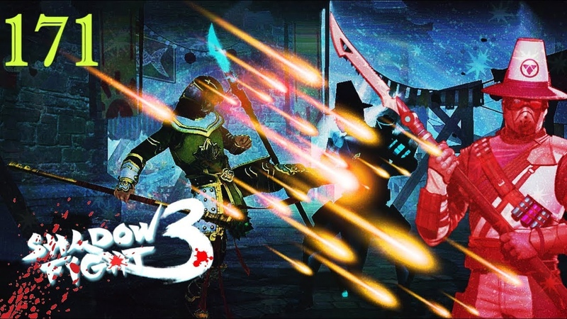ПОСОХ ДОСТАТКА ПРОТИВ СМЕРТЕЛЬНОЙ НАГИНАТЫ АЗУМЫ || Shadow Fight 3 171