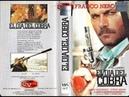 Cine Accion El día del Cobra *1980*