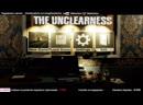 Инди Потуги - Unclearness (Киберпанк на минималках)