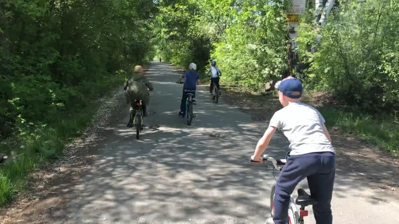 Велопробег ( урок физ.культуры) 2020