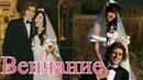 В сеть попали фото тайного венчания Анастасии Заворотнюк и Петра Чернышева