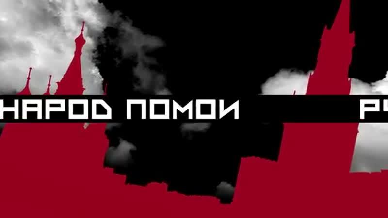 Detsl aka Le Truk Сине красные огни Alexay Beats production