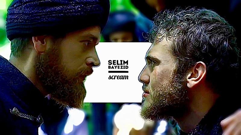 Selim bayezid | s c r e a m