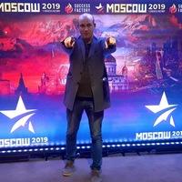 Алексей Чертухин