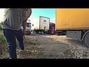 Самый большой страх дальнобойщика.. ремонт! iveco 5 тонн