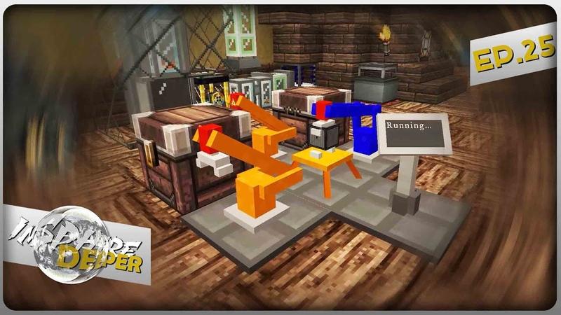 Minecraft 1 15 2 InSphere Deeper Руки Базуки 25