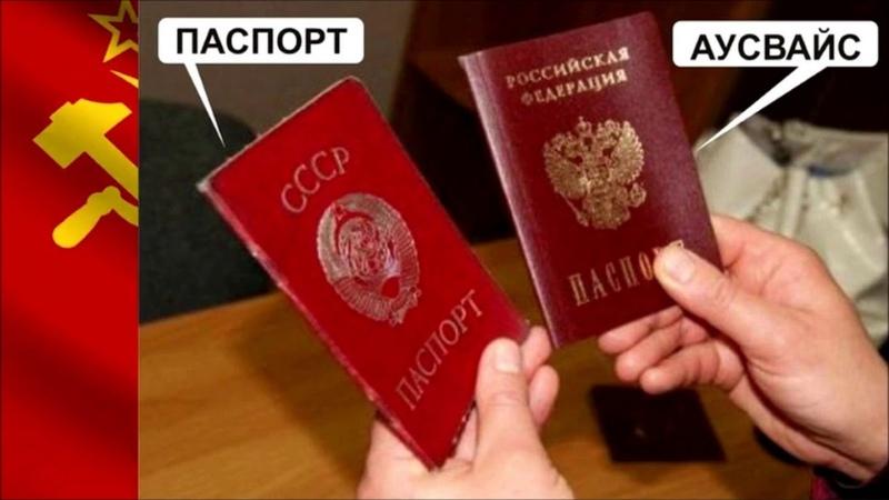 Газета Прибой Геленджик или Свадьба в малиновке .