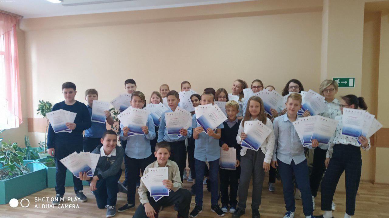 Шестиклассники из школы № 2053 приняли участие во Всероссийской акции «Урок безопасности РФ»