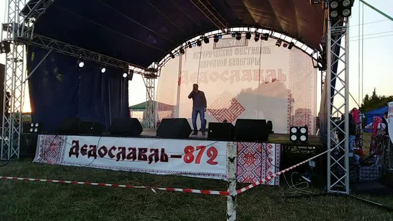Ресницы Братья Грим cover by Роман Панкин Дедославль