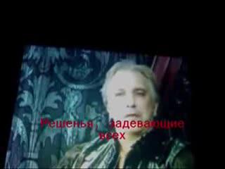 Алан Рикман в роли герцога де Гиза