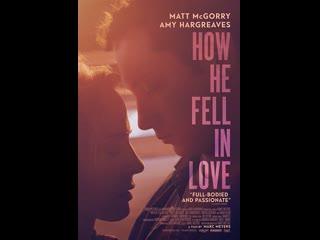 Как он влюбился _ How He Fell in Love (2015)