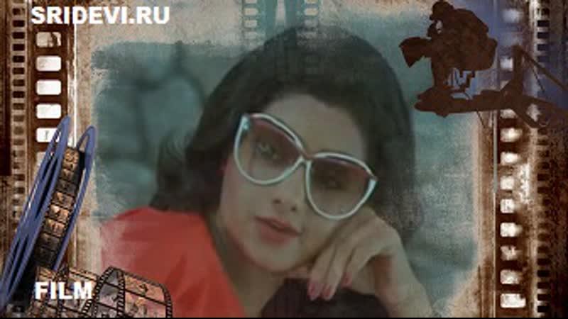 Расплата за преступление Aakhree Raasta hindi 1986