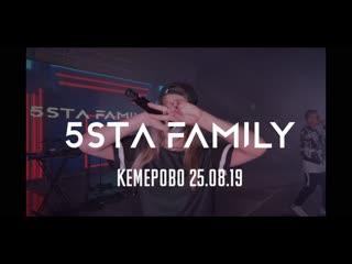 5sta family