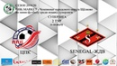 Обзор игры ЦПК - Senegal-ЖДВ 2 тур GHK-MARKET СУПЕРЛИГА