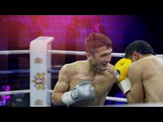 Юбилейный турнир RCC Boxing Promotions   13 июля