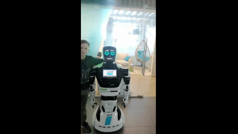 Роботот