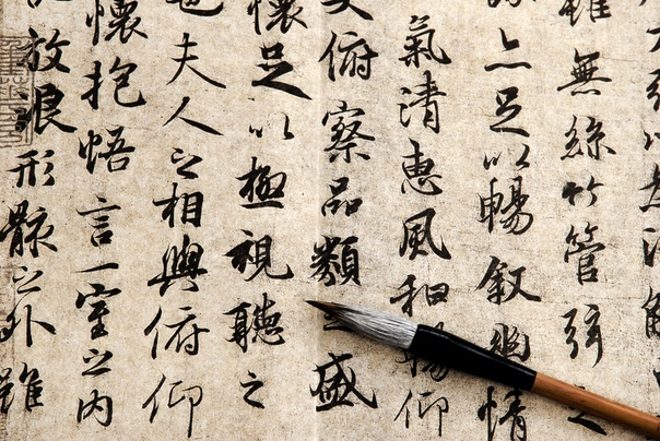 Словарь китайских иероглифов Ханьюй дацзыдянь () содержит 54768 иероглифов (!)